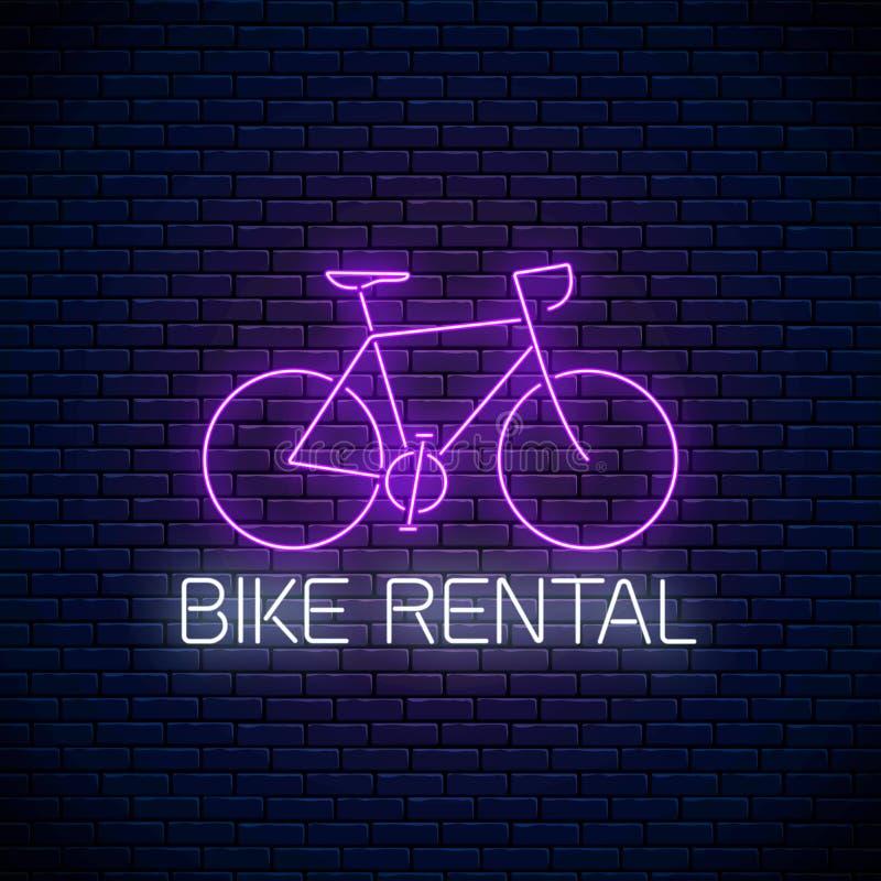 Bakgrund för vägg för tegelsten för mörker för signon för neon för cykelhyra glödande Uthyrnings- symbol för cykel i neonstil royaltyfri illustrationer