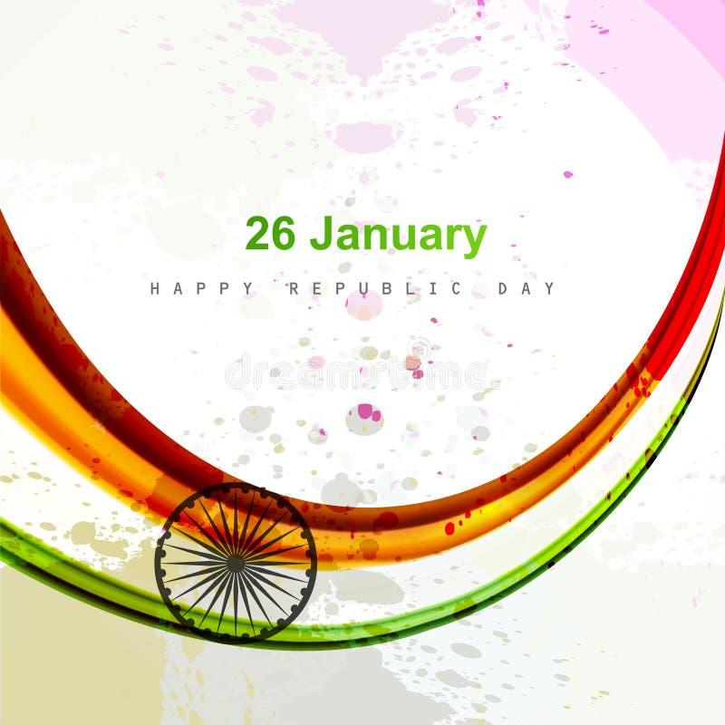 Bakgrund för våg för indisk illustration för flagga härlig stilfull vektor illustrationer