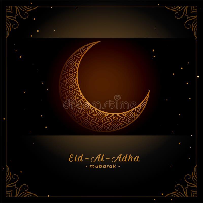 Bakgrund f?r festival f?r Eid aladha islamisk stock illustrationer