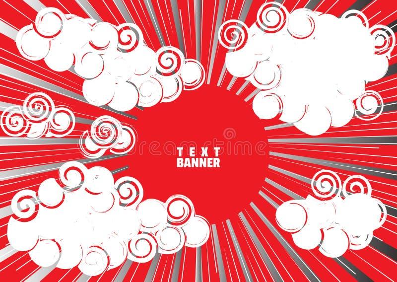 Bakgrund i asiatisk stil med abstrakta moln och utrymme för text Radiella str?lar fr?n mitt av ramen med effektexplosion vektor illustrationer