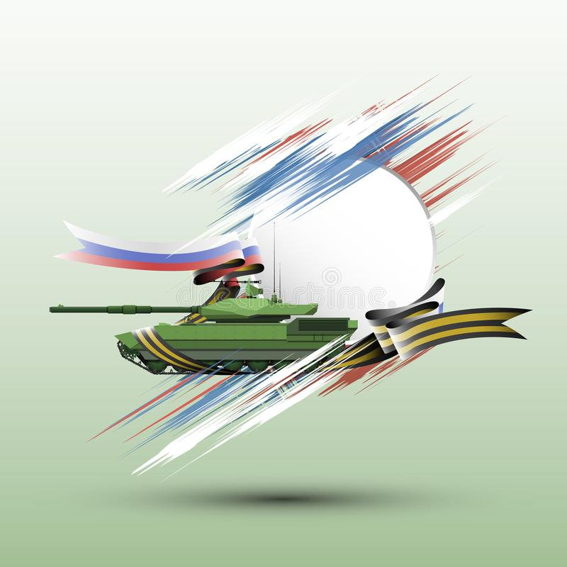 Bakgrund med behållaren på Februari 23, kan 9, dagen av soldater, banret - vektorn eps10 stock illustrationer