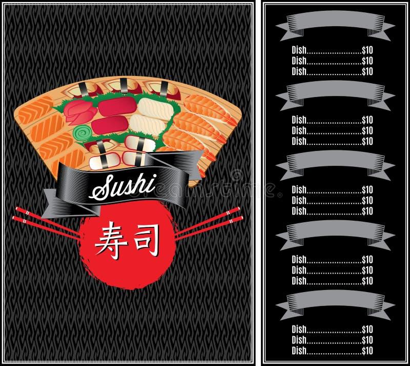 Bakgrund med skaldjur för sushimeny stock illustrationer