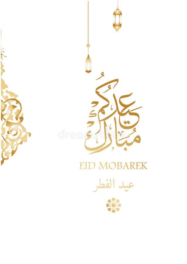 Bakgrund och Eid Al Fitr Greeting Card stock illustrationer