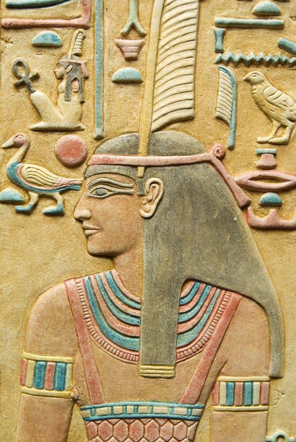 bakgrundsegyptierpharaoh royaltyfria bilder