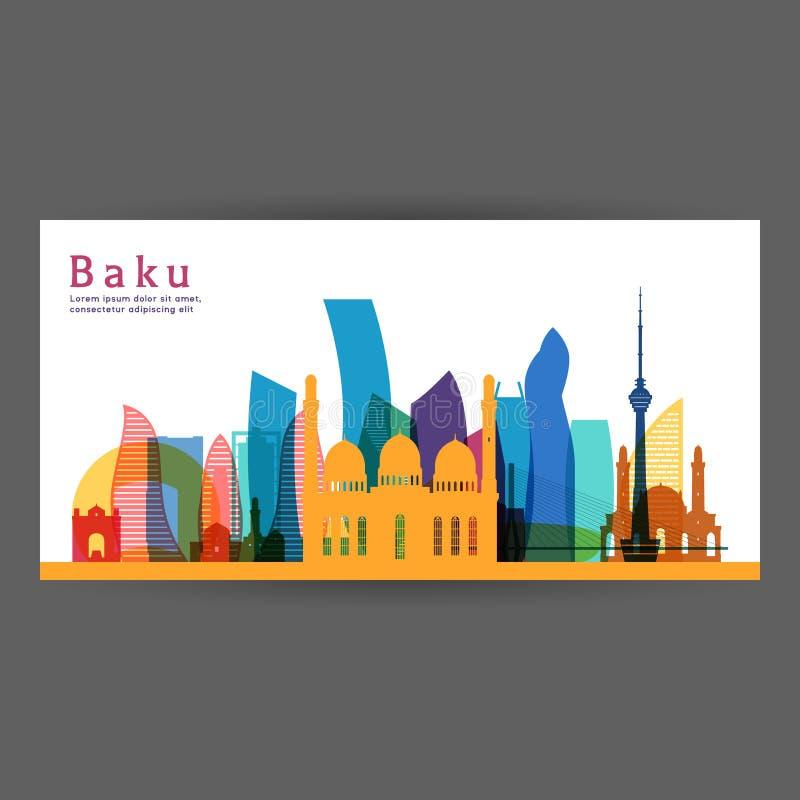 Baku architektury wektoru kolorowa ilustracja royalty ilustracja