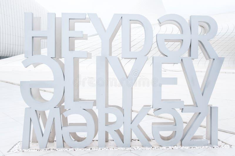 Modern building in Baku named after Heydar Aliev stock images