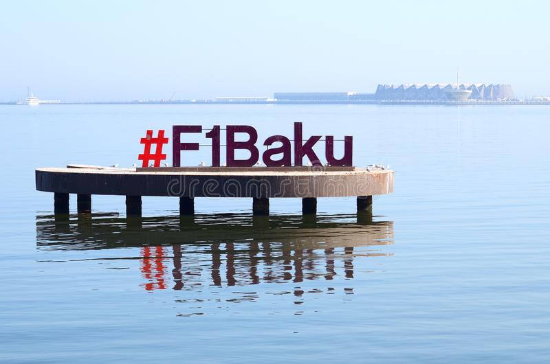 Baku,the city where Formula 1 races are held.Baku City Circuit stock images