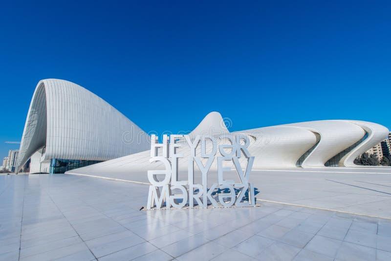 BAKU- 27 DECEMBER: Heydar Aliyev Center  royalty-vrije stock fotografie