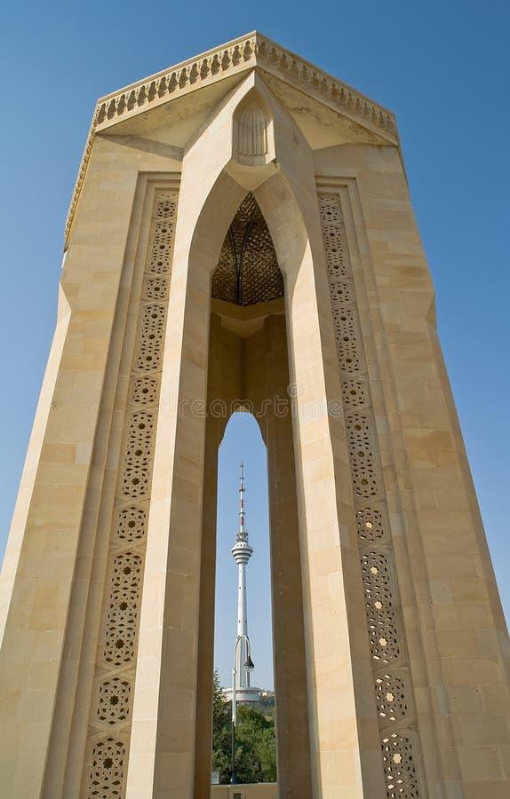 Baku The Eternal Flame Memorial Royalty Free Stock Image