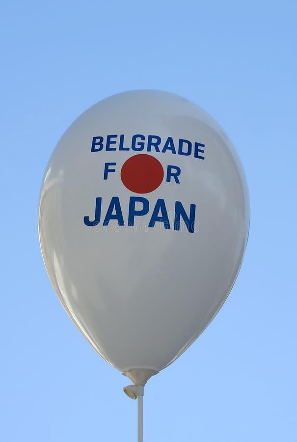 Balão com a texto-Belgrado para Japão imagem de stock royalty free