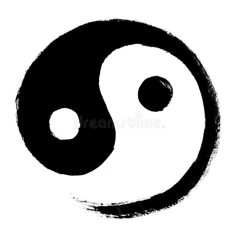 Balanc del yang del yin della pittura cinese grande ultimo royalty illustrazione gratis