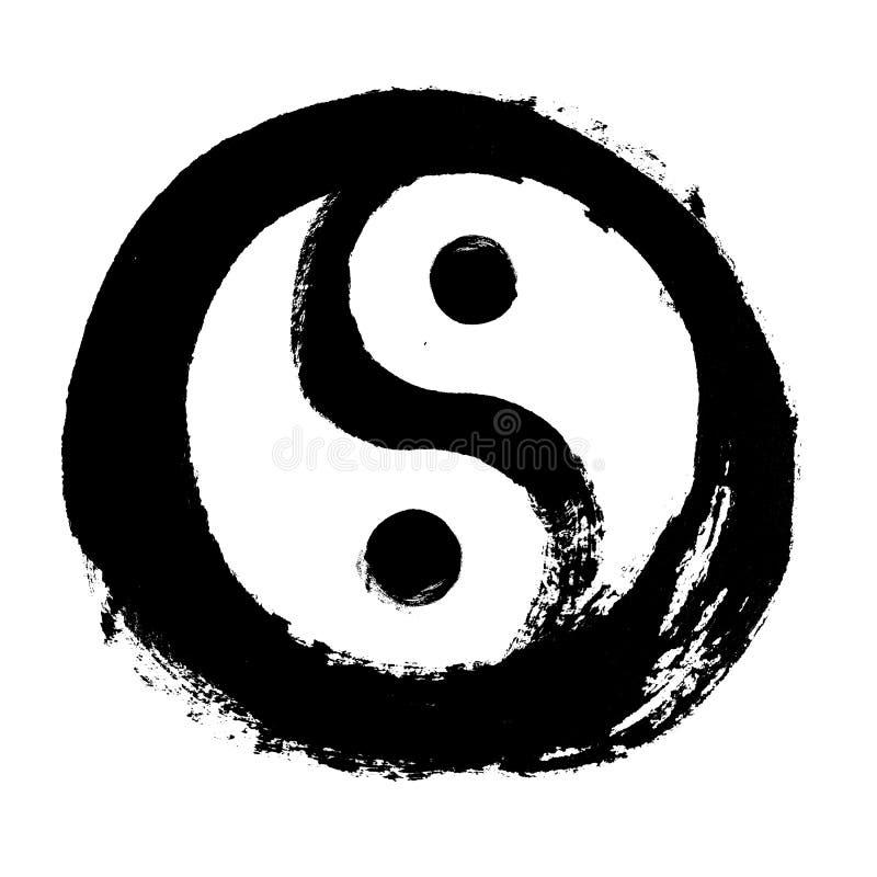 Balanc del yang del yin della pittura cinese grande ultimo illustrazione di stock