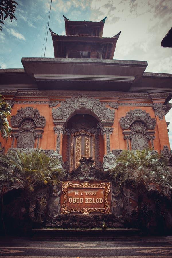Balinese wildernis en architectuur royalty-vrije stock fotografie