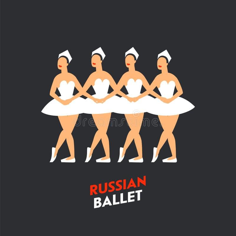 Ballerini di balletto russi Quattro ballerine che ballano il lago del cigno su un fondo scuro Balletto russo dal lago swan di Tch illustrazione vettoriale