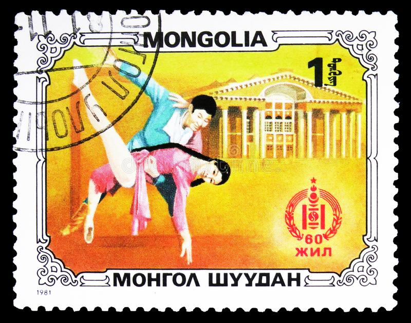 Ballet dancers, Sport and culture serie, circa 1981. MOSCOW, RUSSIA - SEPTEMBER 26, 2018: A stamp printed in Mongolia shows Ballet dancers, Sport and culture stock images