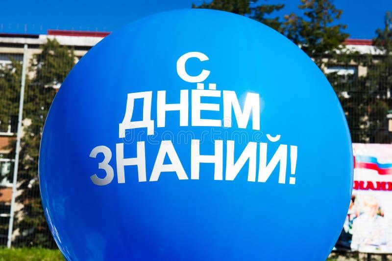 Ballon met de dag van de woorden` Gelukkige kennis! ` in de Russische taal op de achtergrond van blauwe hemel Het concept toelati royalty-vrije stock afbeelding