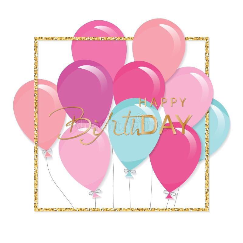 Ballonger blänker in ramen Födelsedag- och feriekortmall vektor illustrationer