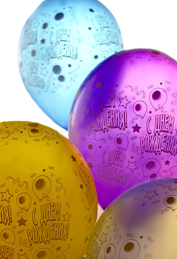 Ballons. Holiday colorful ballons - happy birtday royalty free stock photo