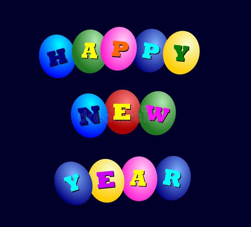 ballons szczęśliwy nowy rok ilustracji