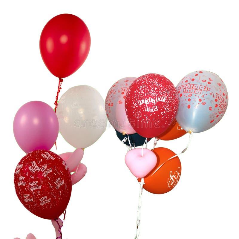Balloons Happy Birthday. Varicoloured on white background royalty free stock photo