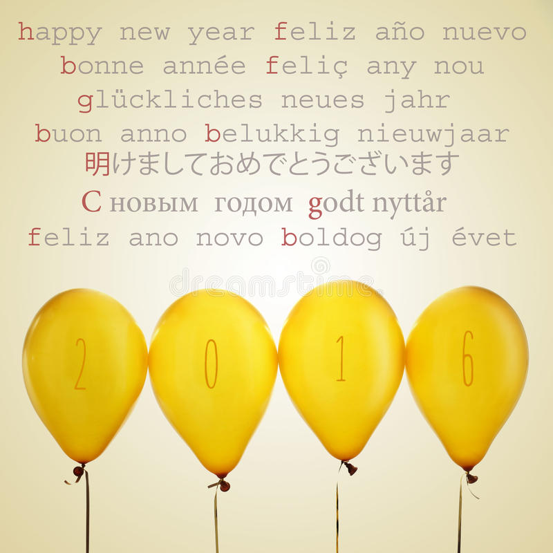 Balloons with number 2016 and text happy new year in different l royalty free stock image