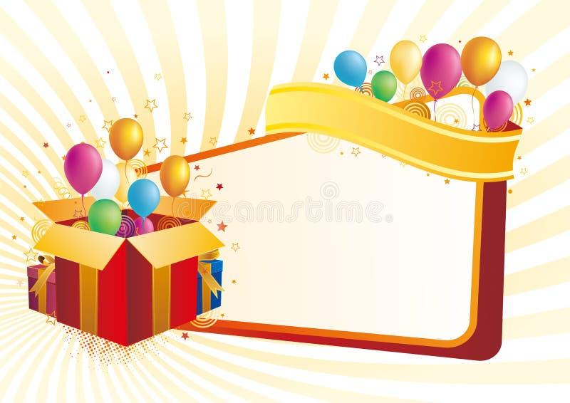 balonowy pudełkowaty prezent royalty ilustracja