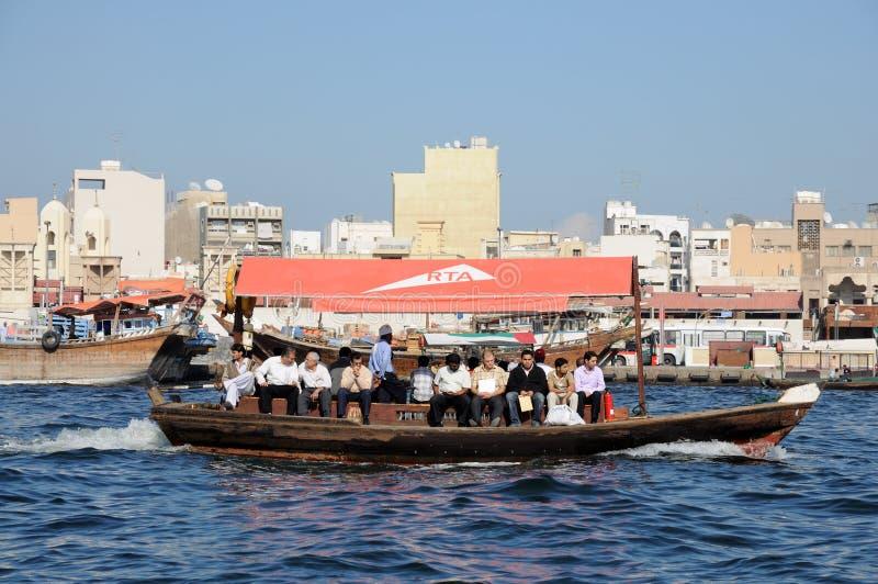 Balsa em Dubai imagens de stock royalty free