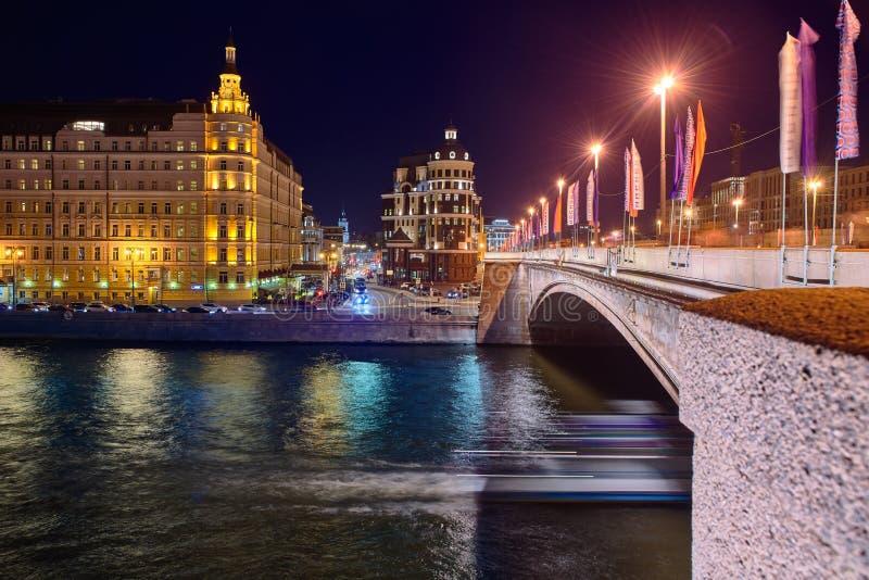 Baltschug Kempinski es uno de los mejores hoteles de Moscú imagen de archivo libre de regalías