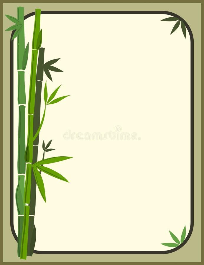 Bambú inmóvil ilustración del vector