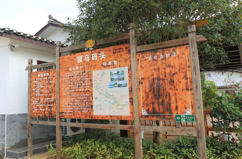 Bambú que transporta el mapa Yangshou China de la información turística en balsa imagenes de archivo