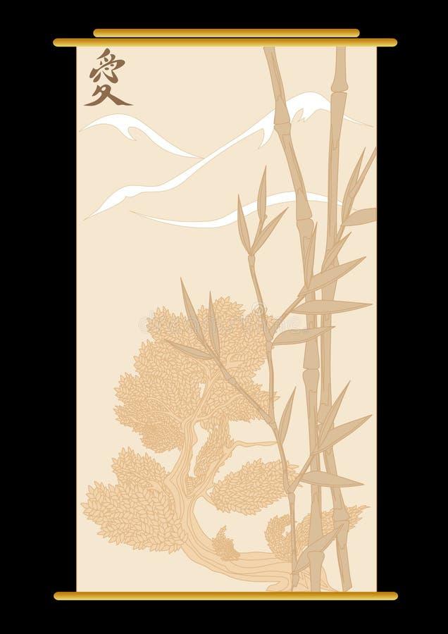 Bamboe en boom vector illustratie