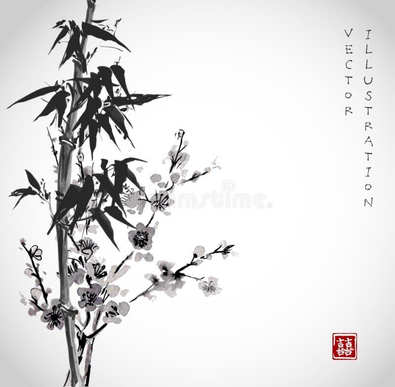 Bamboe en sakura in bloesem stock illustratie
