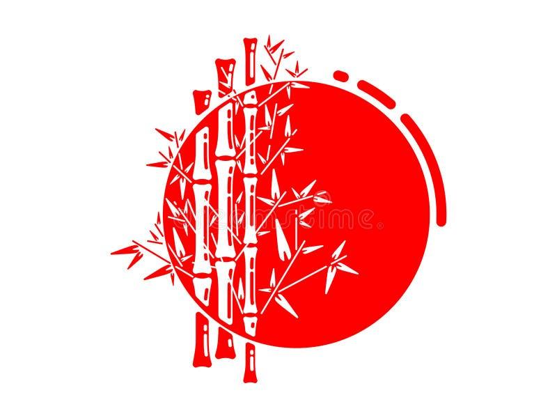 Bamboe en zon stock fotografie