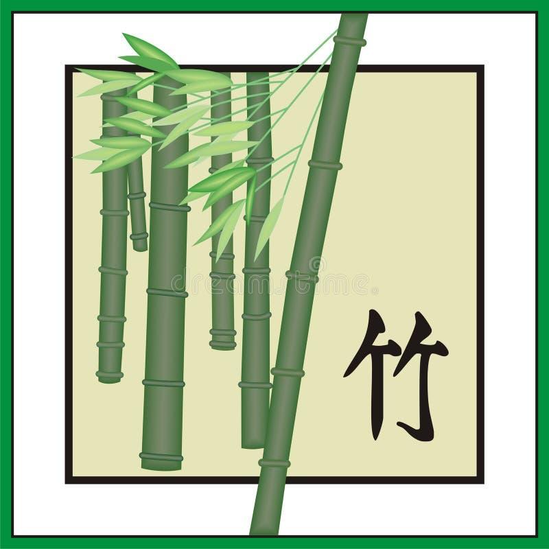 Download Bamboo Royalty Free Stock Image - Image: 18012886