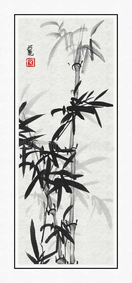 bamboo sumi e иллюстрация вектора