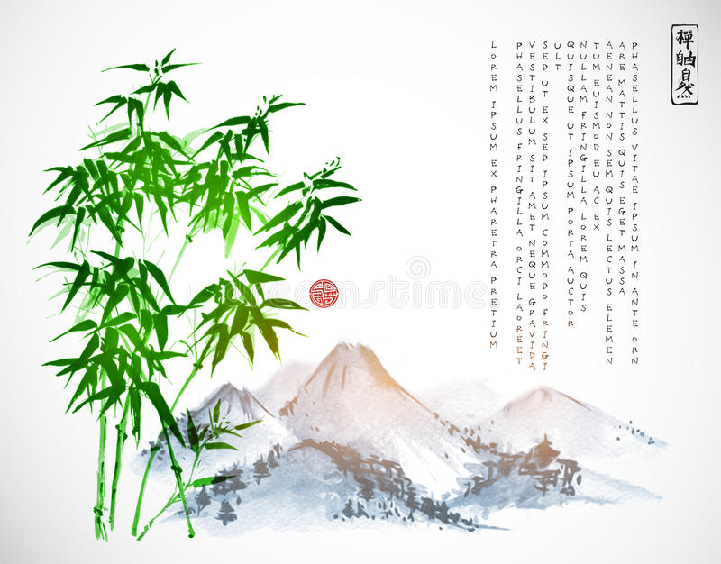 Bamboo tree and mountains hand drawn with ink on white background. Contains hieroglyphs - zen, freedom, nature, great stock illustration