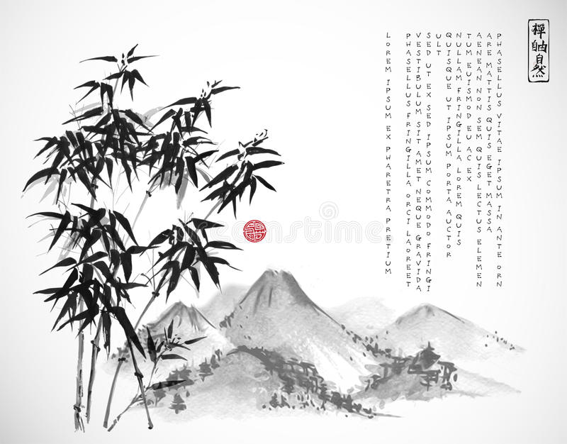 Bamboo tree and mountains hand drawn with ink on white background. Contains hieroglyphs - zen, freedom, nature, great royalty free illustration