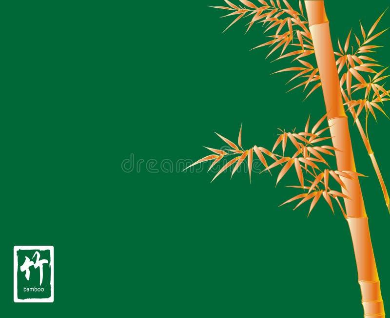 Bambou d'illustrateur illustration libre de droits