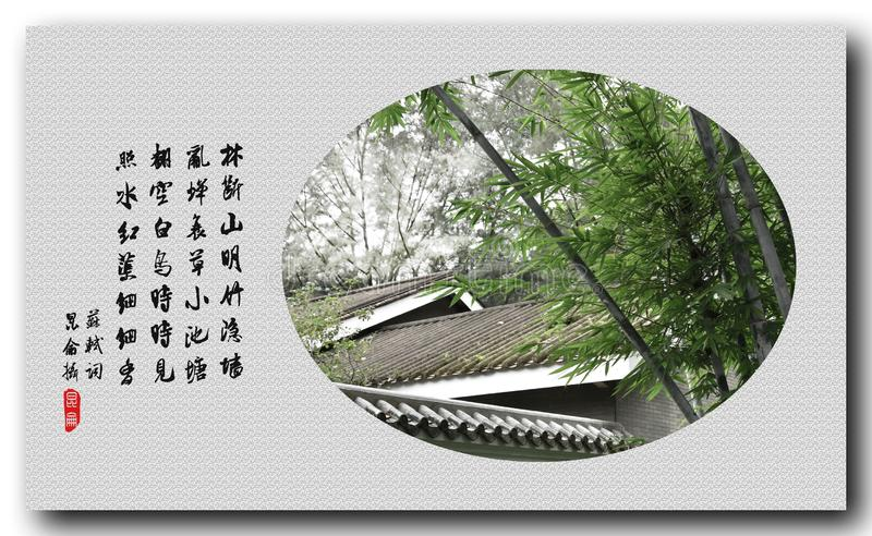 Bambu com poesia chinesa clássica, estilo tradicional da pintura chinesa fotografia de stock royalty free