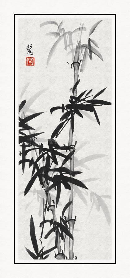 Bambu de Sumi-e ilustração do vetor