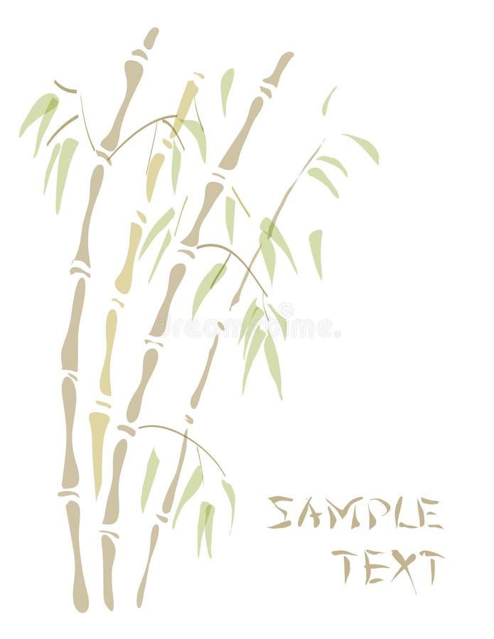 Bambu. Estilo da aguarela. ilustração stock