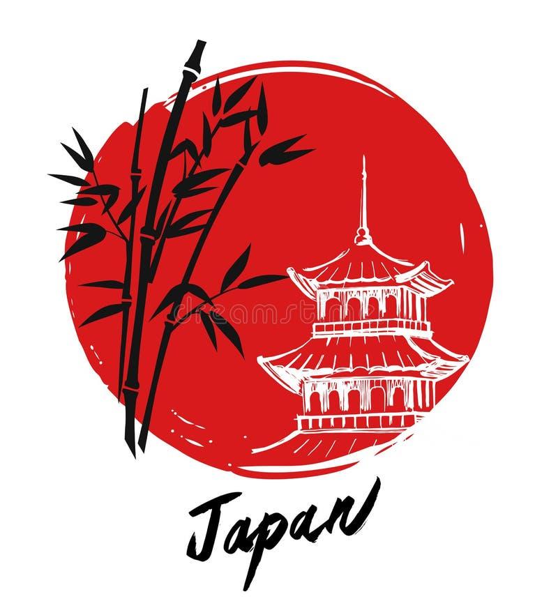 Bambu förgrena sig på den röda solen med templet royaltyfri illustrationer