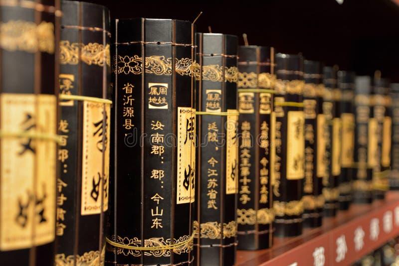 Bambusnedsteg arkivbild