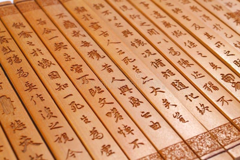 Bambusnedsteg arkivbilder