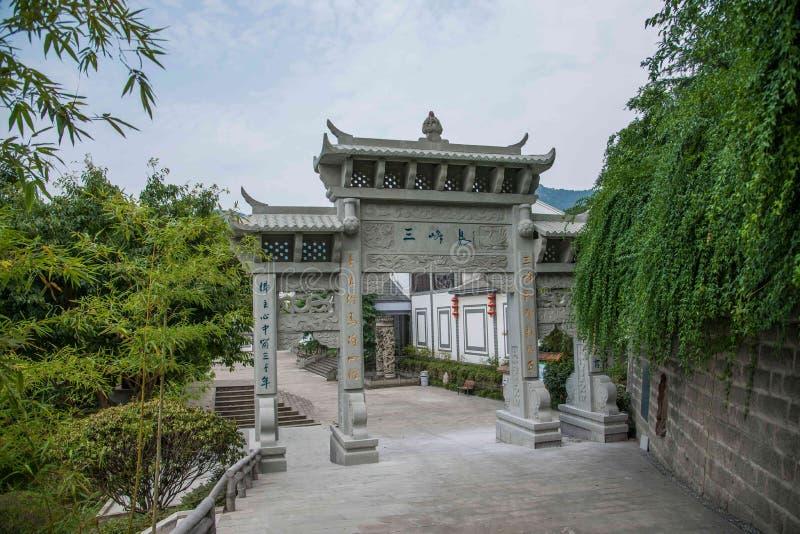 Banan District, rive est jaillit voûte folklorique orientale Chongqing de Chongqing d'hôtel de station thermale de secteur de tou photo stock