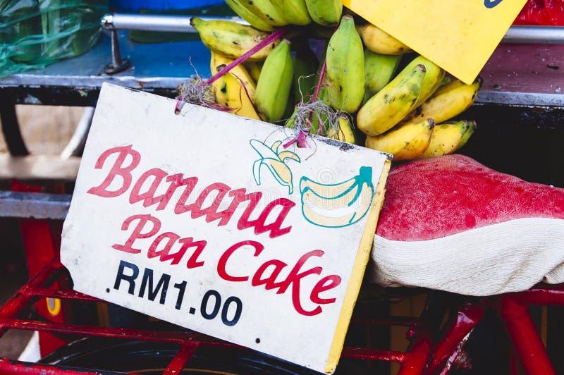 Banan Pan Cake arkivfoto