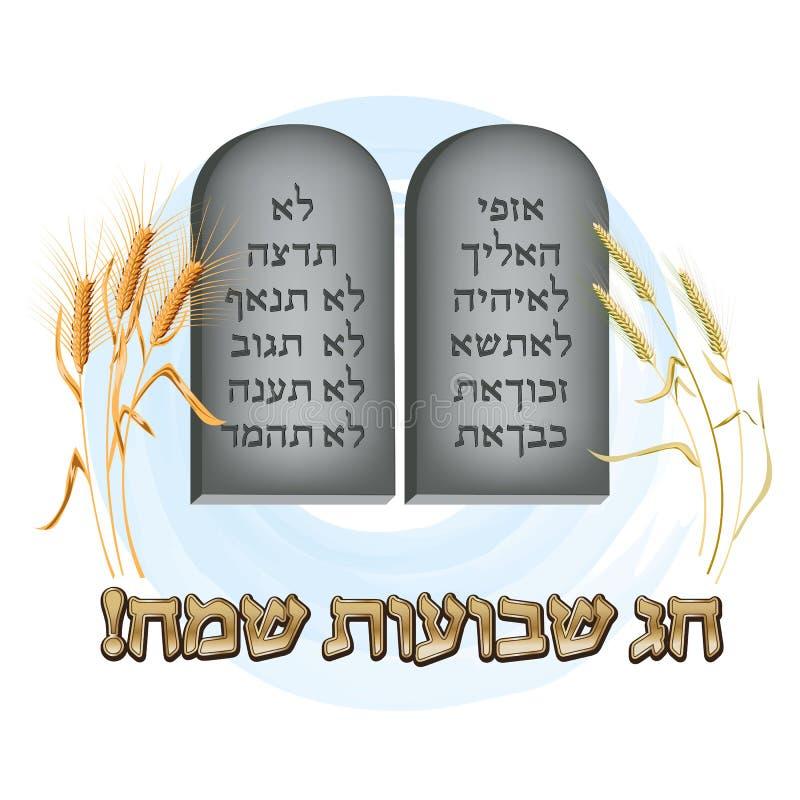 Banatka i Dziesięć przykazań Pojęcie judaic wakacyjny Shavuot Szczęśliwy Shavuot w Jerozolima royalty ilustracja