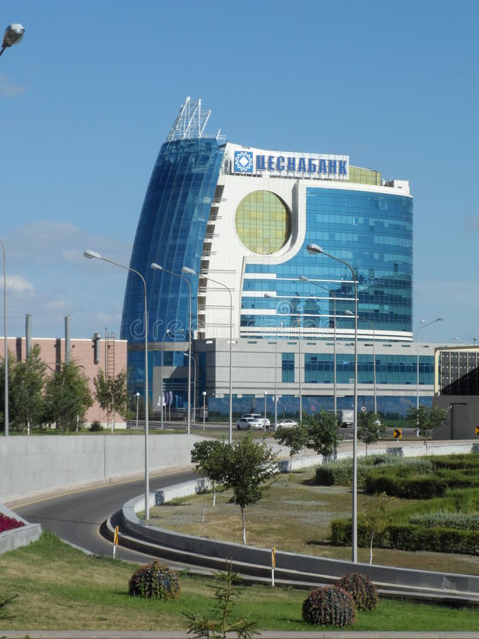 Download Banca fotografia editoriale. Immagine di elemento, astana - 56883141