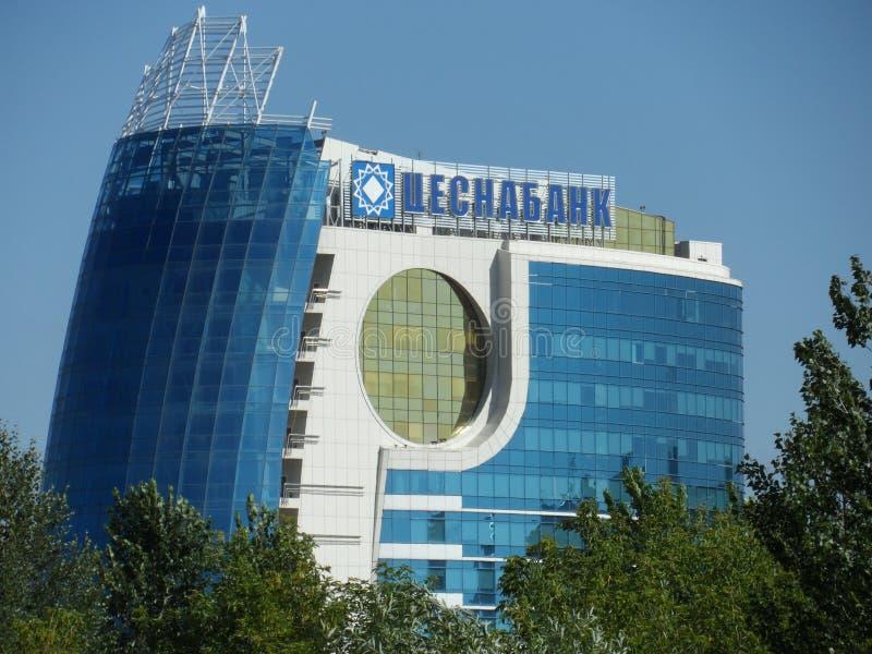 Download Banca fotografia stock editoriale. Immagine di kazakhstan - 56884123