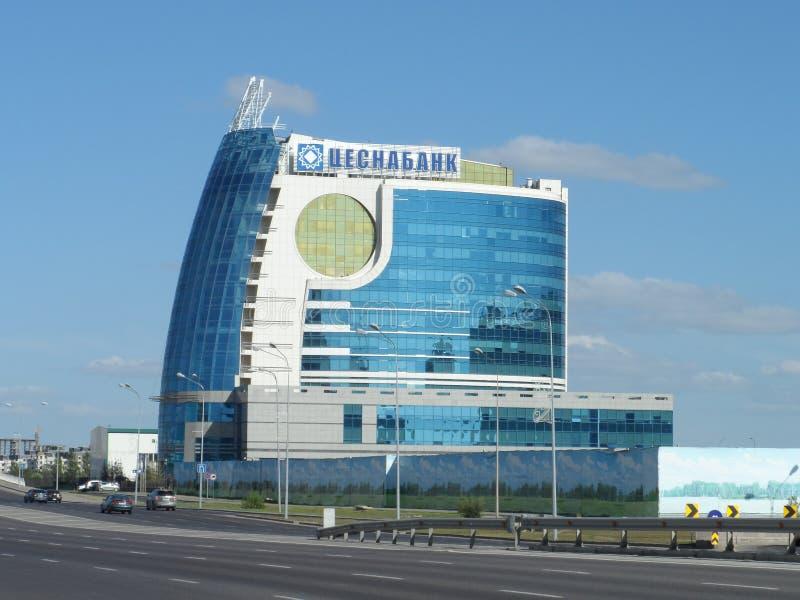 Download Banca fotografia editoriale. Immagine di bello, differente - 56884387